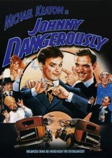 Опасный Джонни
