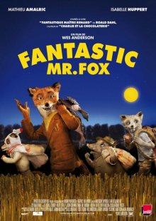 Бесподобный мистер Фокс
