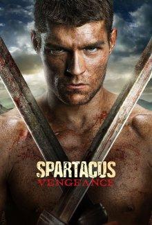 Спартак: Месть