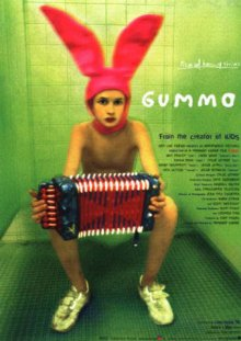 Гуммо