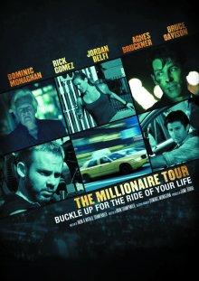 Турне миллионера