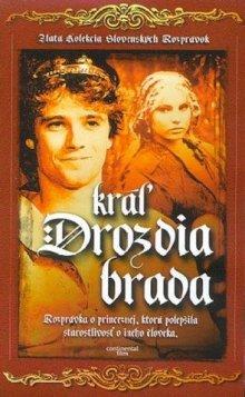 Король Дроздовик смотреть онлайн бесплатно HD качество
