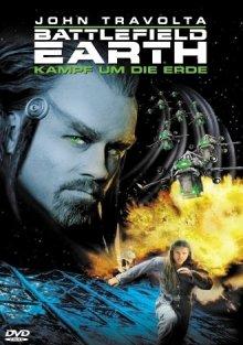 Поле битвы: Земля