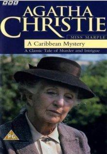 Мисс Марпл: Карибская загадка