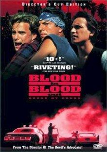За кровь платят кровью