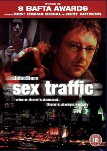 Секс-трафик