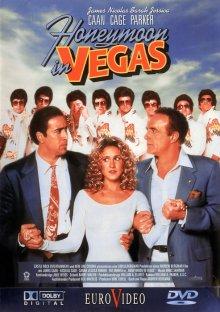 Медовый месяц в Лас-Вегасе