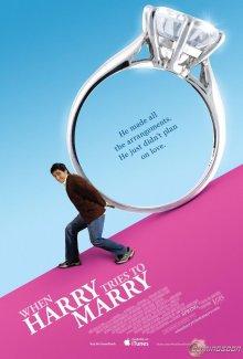 Гарри пытается жениться смотреть онлайн бесплатно HD качество