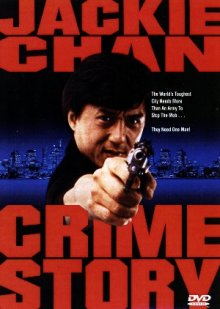 Криминальная история смотреть онлайн бесплатно HD качество