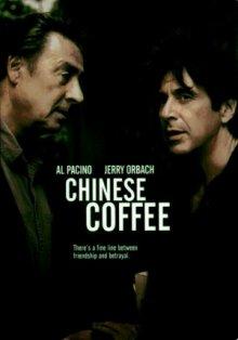 Китайский кофе смотреть онлайн бесплатно HD качество