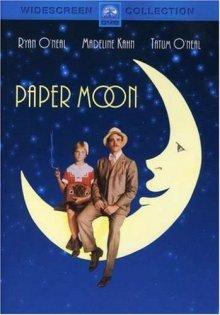 Бумажная луна