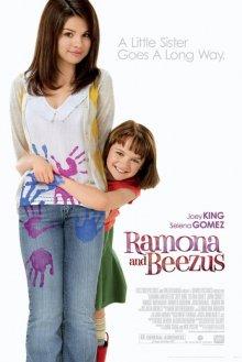 Рамона и Бизус смотреть онлайн бесплатно HD качество