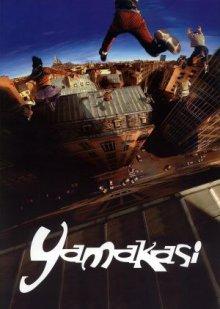 Ямакаси