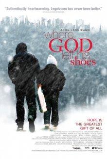 Где Господь оставил свои ботинки