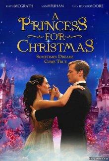 Принцесса на Рождество смотреть онлайн бесплатно HD качество