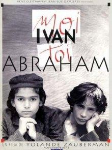 Я - Иван, ты - Абрам