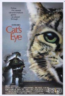 Кошачий глаз смотреть онлайн бесплатно HD качество