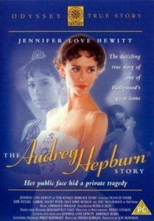 История Одри Хепберн смотреть онлайн бесплатно HD качество