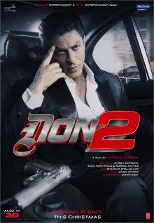 Дон: Главарь мафии 2