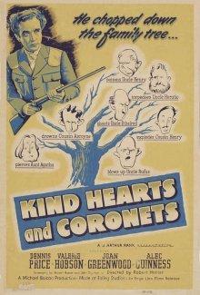 Добрые сердца и короны