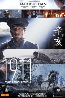 1911 / Падение последней империи