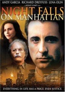 Ночь над Манхэттеном смотреть онлайн бесплатно HD качество