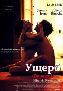 Фильмы 2011 онлайн бесплатно без регистрации в хорошем качестве оргазм