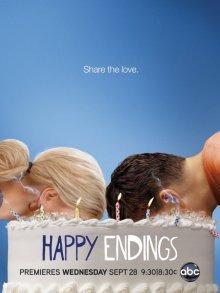 Счастливый конец онлайн бесплатно