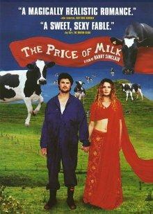 Цена молока смотреть онлайн бесплатно HD качество