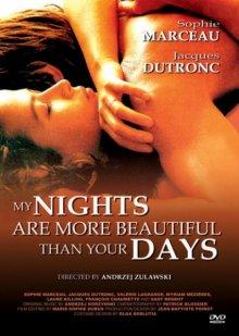 Мои ночи прекраснее ваших дней