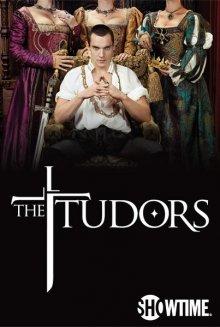 Тюдоры