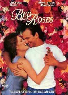 Постель из роз