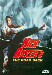 Кикбоксёр 2: Дорога назад