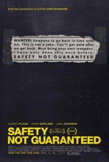 Безопасность не гарантируется
