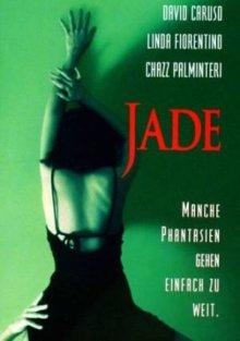 Кино онлайн в хорошем качестве шлюха 1995 г
