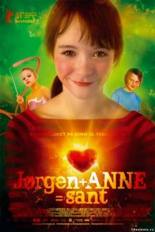 Йорген + Анна = любовь