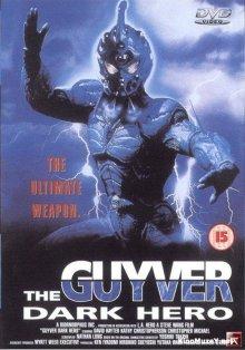 Гайвер 2: Темный герой смотреть онлайн бесплатно HD качество