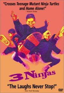 Три ниндзя