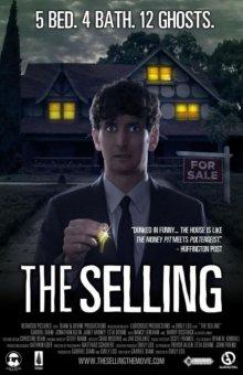 Как продать жуткое поместье