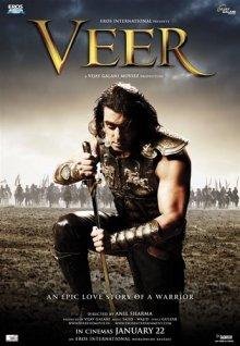 Вир - герой народа