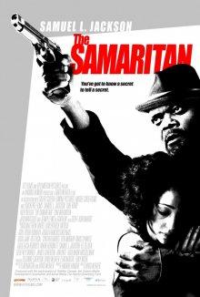 Самаритянин