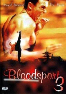 Кровавый спорт 3 смотреть онлайн бесплатно HD качество