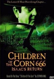 Дети кукурузы 666: Возвращение Айзека