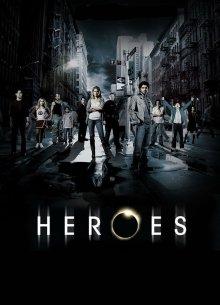 Герои онлайн бесплатно