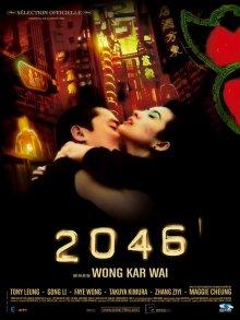 2046 смотреть онлайн бесплатно HD качество