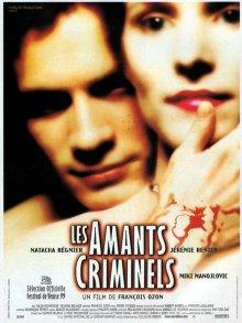 Криминальные любовники