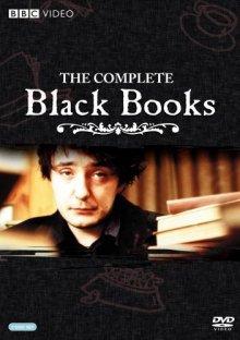 Книжный магазин Блэка