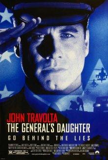 Генеральская дочь