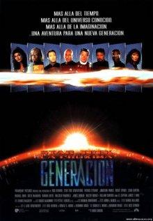 Звёздный путь: Поколения