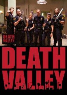 Долина смерти онлайн бесплатно
